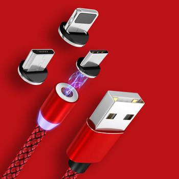 Кабел с магнитен накрайник за мобилни устройства Android и iOS - бързо зарежданe и синхронизиране TYPE-C, Micro USB и LIghting в