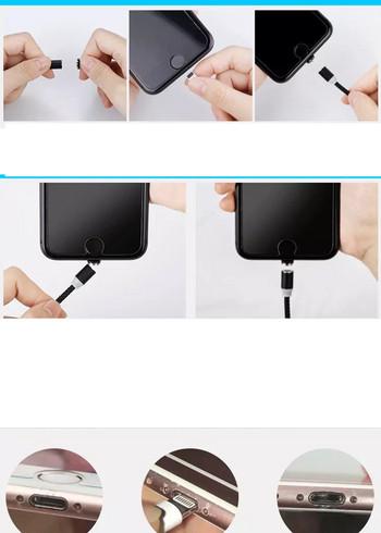 Кабел с магнитен накрайник за мобилни устройства Android и iOS - бързо зарежданe и синхронизиране TYPE-C, Micro USB и LIghting в сив цвят