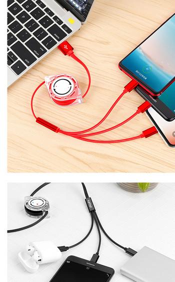 Многофункционален самонавиващ се кабел за мобилни устройства Android и iOS - TYPE C, Micro USB и LIghting в червен цвят