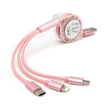 Многофункционален самонавиващ се кабел за мобилни устройства Android и iOS - TYPE C, Micro USB и LIghting в розов цвят