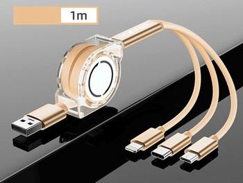 Многофункционален самонавиващ се кабел за мобилни устройства Android и iOS - TYPE C, Micro USB и LIghting в златист цвят