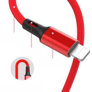 Многофункционален кабел за зареждане на Android и IOS -TYPE-C, Micro USB, Lighting в червен цвят