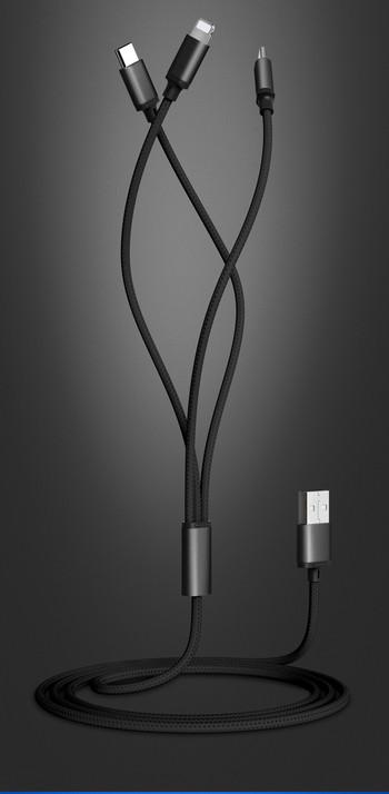 Многофункционален кабел за зареждане на Android и IOS -TYPE-C, Micro USB, Lighting в черен цвят