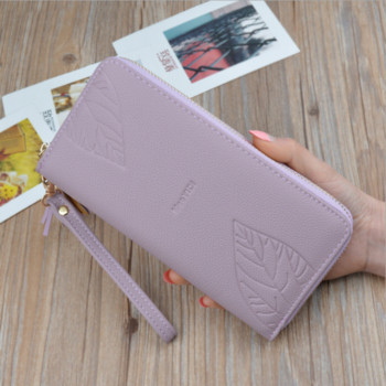 Casual γυναικείο πορτοφόλι  με φούντα και λαβή