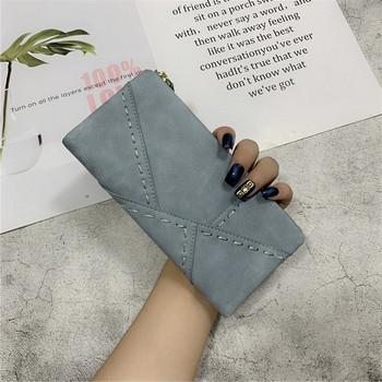 Μοντέρνο γυναικείο πορτοφόλι σε μαύρο, πράσινο και μπλε χρώμα