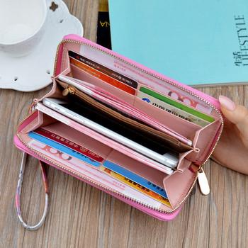 Γυναικείο πορτοφόλι με εφαρμογή και λαβή