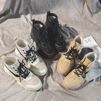 Дамски туристически обувки с връзки