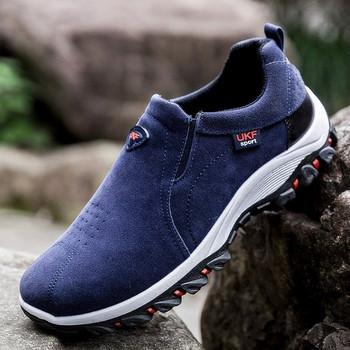 Αδιάβροχα ανδρικά παπούτσια πεζοπορίας σε μπλε, γκρι, μαύρο και καφέ χρώμα