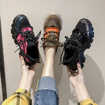 Ежедневни дамски маратонки с груба подметка в различни цветове