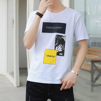 Модерна мъжка тениска с къс ръкав и апликация