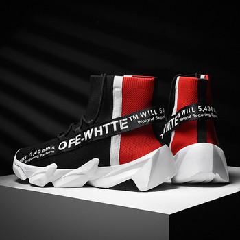 Hit Ανδρικά αθλητικά παπούτσια με σκληρή και ψηλή σόλα