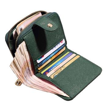 Γυναικείο πορτοφόλι με μεταλλικό στοιχείο σε πράσινο, μαύρο και ροζ χρώμα