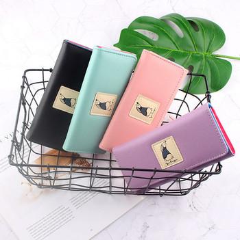 Дамско портмоне с апликация в розов, черен, зелен и лилав цвят