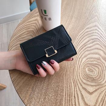 Μοντέρνο πορτοφόλι από οικολογικό δέρμα και μεταλλικό στοιχείο