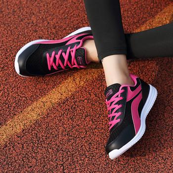Ежедневни дамски маратонки с връзки в розов,черен и син цвят