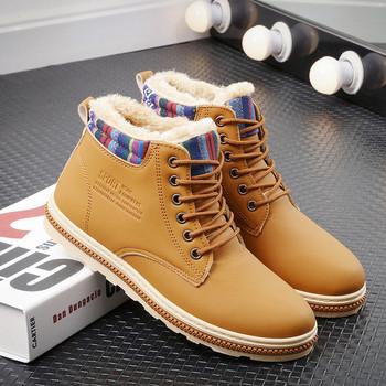 Модерни мъжки обувки с мека подплата с връзки в три цвята