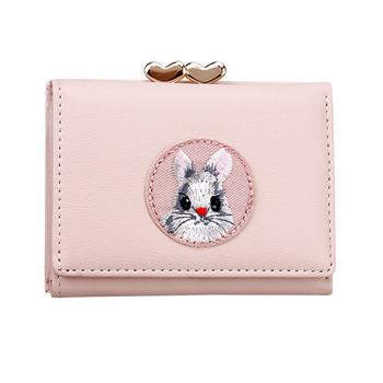 Γυναικείο πορτοφόλι με κέντημα και μεταλλικό κούμπωμα