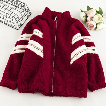 Дамско палто с цип в червен и бежов цвят