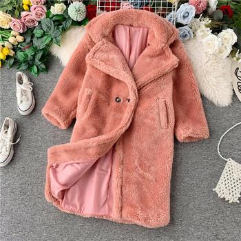 Нов модел пухено дамско палто с джобове в различни цветове