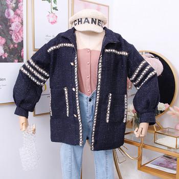 Модерно дамско палто с джобове в бежов и син цвят
