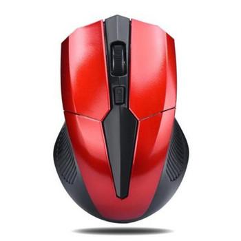 Ασύρματο ποντίκι παιχνιδιών 3200 DPI