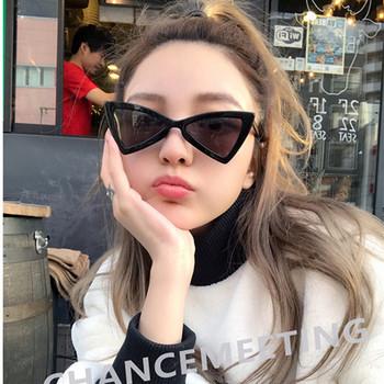 Νέο μοντέλο γυναικεία γυαλιά ηλίου σε διάφορα χρώματα