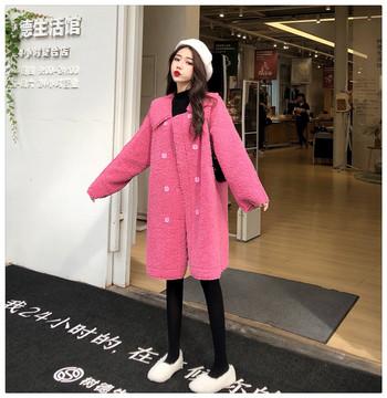 Модерно пухено палто в бял и розов цвят - два модела