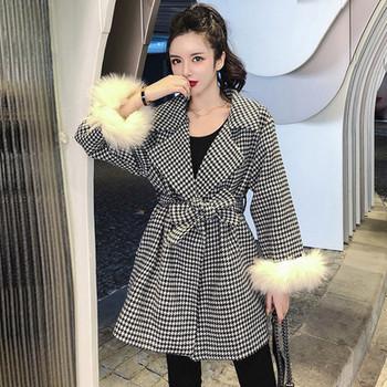 Дамско ежедневно палто разкроен модел с колан и пух в два цвята