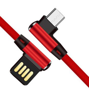 Data cable за бързо зареждане и синхронизиране на мобилни устройства TYPE A MICRO USB в червен цвят