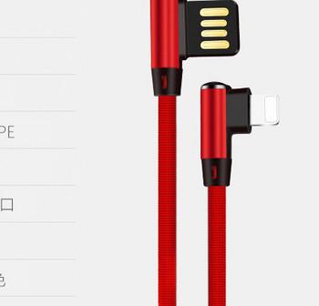 Data кабел за мобилни устройства TYPE Lightning в червен цвят