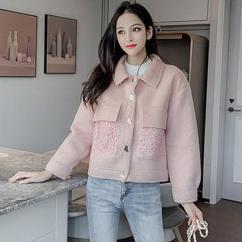 Дамско палто с копчета и джоб в бял и розов цвят