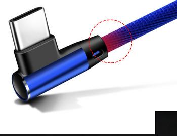 Устойчив USB кабел TYPE-C за мобилни устройства в син цвят