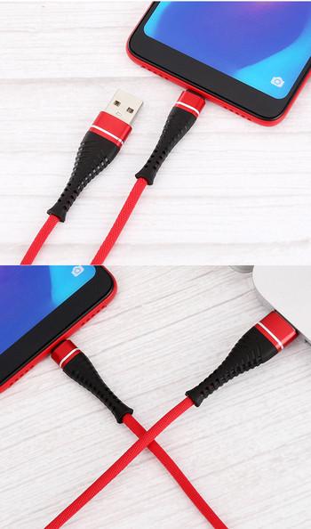 Android καλώδιο φόρτισης και μεταφοράς δεδομένων κινητού τηλεφώνου - USB TYPE-C σε κόκκινο χρώμα