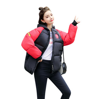 Αθλητικό casual γυναικείο μπουφάν με κουκούλα σε διάφορα χρώματα