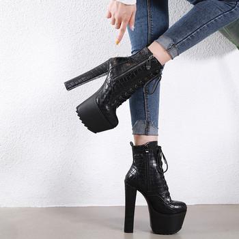 Γυναικείες  έκο δερμάτινες μπότες με φερμουάρ και κορδόνια
