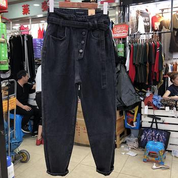 Μοντέρνα γυναικεία τζιν με ψηλή μέση και ζώνη σε σκούρα χρώματα - μεγάλα μεγέθη