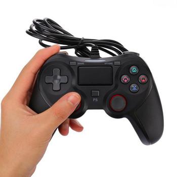 Контролен джойстик подходящ за PS4