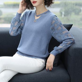 Νέο μοντέλο γυναικείο πουλόβερ με μεταλλικό στοιχείο και διαφανή μανίκια σε διάφορα χρώματα