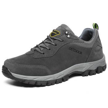 Туристически мъжки обувки с връзки в сив,кафяв и зелен цвят
