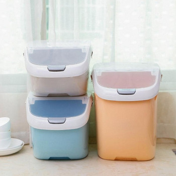 Кутия за съхранение на суха храна