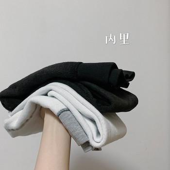 Дамски ежедневен клин в черен и сив цвят с ластик на талията