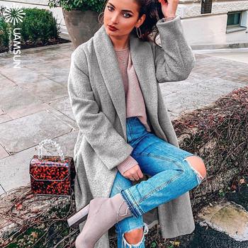 НОВ модел дамско дълго палто с джобове в четири цвята