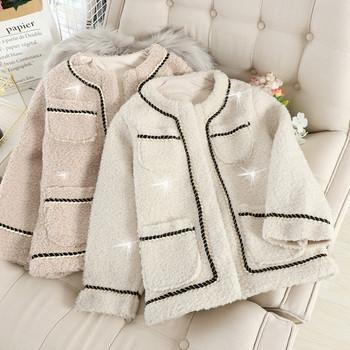 Дамско пухено палто в бежов и бял цвят