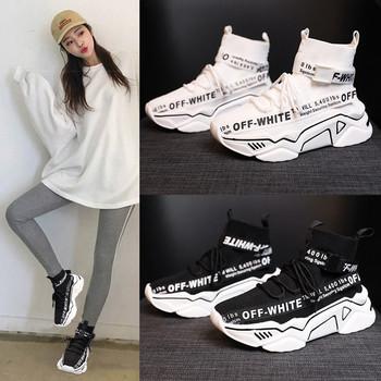 Дамски модерни маратонки с висока и груба подметка в бял и черен цвят