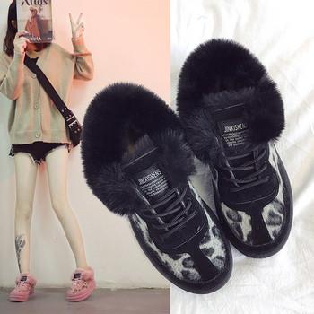 Дамски зимни кецове с мека подплата в бежов и черен цвят