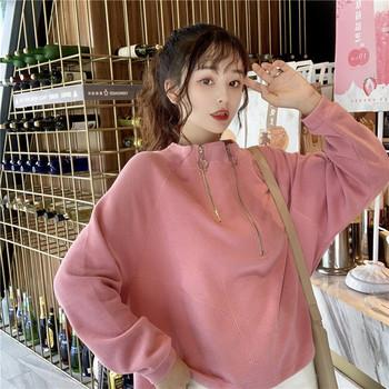 Дамска модерна блуза в бял розов и черен цвят с цип