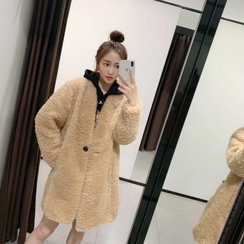 Дълго дамско пухено палто в два цвята