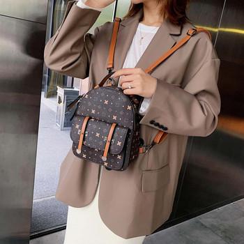 Модерна дамска  раница с цип в няколко цвята