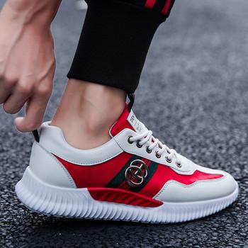 Μοντέρνα ανδρικά πάνινα παπούτσια με μεταλλικό στοιχείο και κορδόνια σε τρία χρώματα