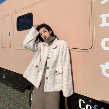 Дамско модерно пухено палто в три цвята